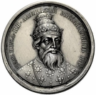 Medal - Alexey Mikhailovich, the Quietest, 1645-1676 (№ 50) – obverse