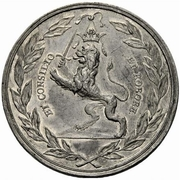 Medal - Peter I (Honoring Count Feodor Alexeevich Golovin) -  reverse