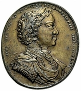 Medal - Peter I (Award to Captain Matwey Simontoff for building the artificial haven) – obverse