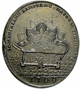 Medal - Peter I (Award to Captain Matwey Simontoff for building the artificial haven) – reverse