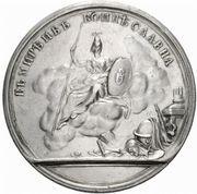 Medal - Anna (Glory of Empress Anna) -  reverse