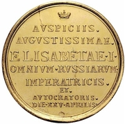 Medal - Elizabeth (Prize to students of Moscow University) – obverse