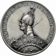 Medal - Rodomysl of the 19th Century (The National Militia) – obverse