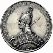 Medal - Rodomysl of the 19th Century (The Liberation of Moscow from the French Invaders) – obverse
