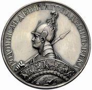 Medal - Rodomysl of the 19th Century (Battle of Krasnoi) – obverse
