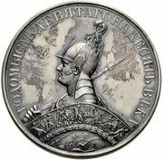 Medal - Rodomysl of the 19th Century (Battle of Berezina) – obverse