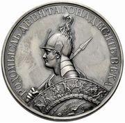 Medal - Rodomysl of the 19th Century (Napoleon's Escape over the Nieman River) – obverse