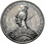 Medal - Rodomysl of the 19th Century (Liberation of Berlin) – obverse