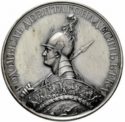 Medal - Rodomysl of the 19th Century (Triple Alliance) – obverse