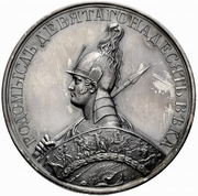 Medal - Rodomysl of the 19th Century (Battle of Katzbach Heights) – obverse