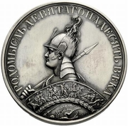 Medal - Rodomysl of the 19th Century (Battle of Brienne) – obverse