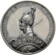 Medal - Rodomysl of the 19th Century ( Battle of Arcis-sur-Aube) – obverse
