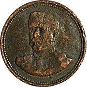 Medal - Floriano Peixoto (Gloria - Ao Marechal de Ferro) – obverse
