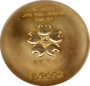 Medal - EXPO '70 – obverse