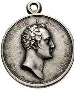 Medal - Nicholas I (Award for zeal) – obverse