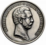 Medal - Alexander II (In memory of the Finnish Seym) – obverse