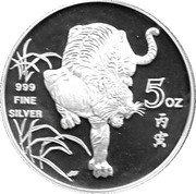 5 oz Silver (Year of the Tiger) – reverse