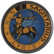 1 Rupee (Sagitarius) – reverse