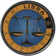 1 Rupee (Libra) – reverse