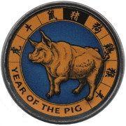 1 Rupee (Pig) – reverse