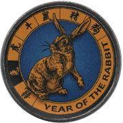1 Rupee (Rabbit) – reverse