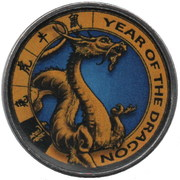 1 Rupee (Dragon) – reverse