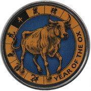 1 Rupee (Ox) -  reverse