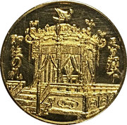 Medal - Enthronement of His Majesty – obverse