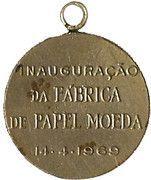 Medal - Casa da Moeda (Inauguration of the Paper Mill) – reverse