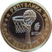 1 (Bulgaria Euro Fantasy Token) – obverse