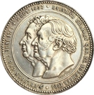 Medal - Completion of the 200th coin minting machine, Diedrich and Heinrich Uhlhorn – obverse