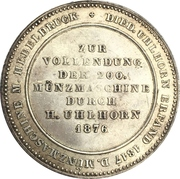 Medal - Completion of the 200th coin minting machine, Diedrich and Heinrich Uhlhorn – reverse