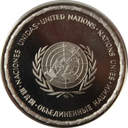 Medal - United Nations (Gabon) – reverse