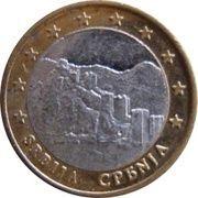 1 (Serbia Euro Fantasy Token) – obverse