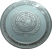 Medal - United Nations (Human Rights Declaration) -  reverse