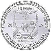 10 Merit (2nd Anniversary) – obverse
