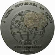 Medal - III Encontro de Numismática - Sintra 1985 – reverse