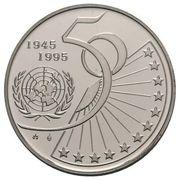 5 Écu - Albert II (United Nations) -  reverse
