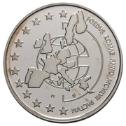 5 Écu - Albert II (Treaty of Rome) -  reverse
