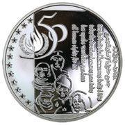 5 Écu - Albert II (Human Rights) -  reverse