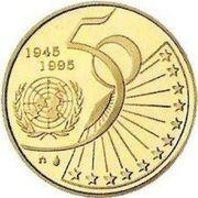 50 Écu - Albert II (United Nations) – reverse