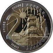 2 Euro &ndas
