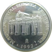 1 ECU (Madrid European Capital of Culture) – reverse
