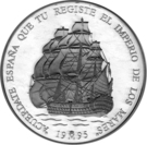 25 ECU (Santisima Trinidad ship) – reverse