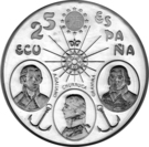 25 ECU (Santisima Trinidad ship) – obverse