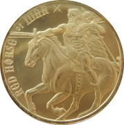 1 oz Silver (Red Horse of War) – obverse