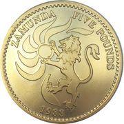 5 Pounds - Prince Akeem – reverse