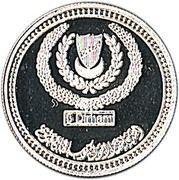 5 Dirhams (Golden Jubilee) – reverse
