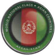 1 Dollar (Afganistan) – reverse