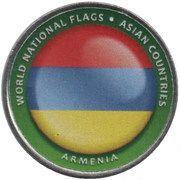 1 Dollar (Armenia) – reverse